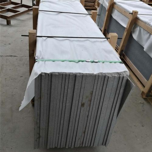 20mm G654 small slabs